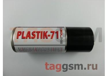 Спрей-лак PLASTIK 71 (Solins) акриловый, для печатных плат 150мл