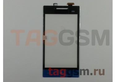 Тачскрин для HTC 8S (A620e) (синий)