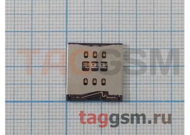 Считыватель SIM карты iPhone 5С
