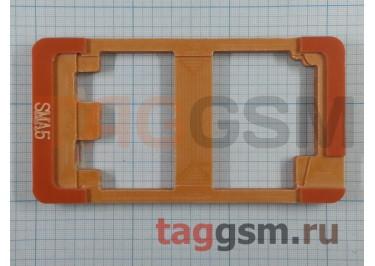 Форма для склеивания дисплея и тачскрина Samsung A5