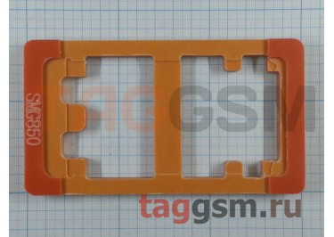 Форма для склеивания дисплея и тачскрина Samsung G850