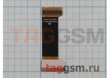 Шлейф для Samsung S5200 класс LT