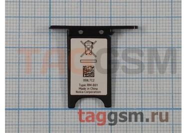 Держатель сим для Nokia 800 (черный)