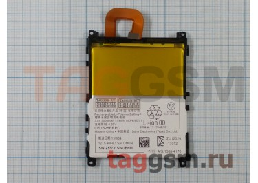 АКБ для Sony Xperia Z1 C6902 / C6903 / C6906 / C6916 / C6943 ( LIS1525ERPC) (тех.упак), ориг