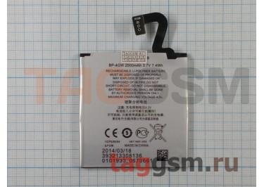 АКБ  Nokia BP-4GW Lumia 920, ORIG EURO