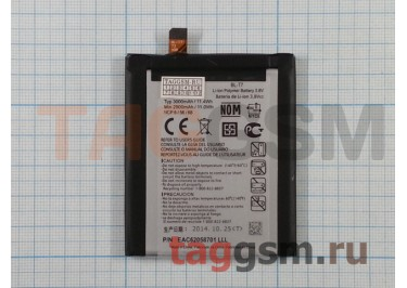 АКБ  LG D800 / D801 / D802 / D803 / D805 / Optimus G2 (BL-T7), ORIG EURO
