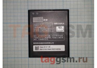 АКБ для Lenovo S650 / S820 (BL210), (в коробке), ориг