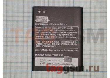 АКБ для Lenovo S660 / S668T (BL222), (в коробке), ориг