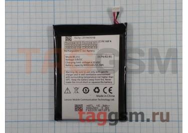 Акб для Lenovo P780 (BL211) 4000mAh (в коробке), оригинал