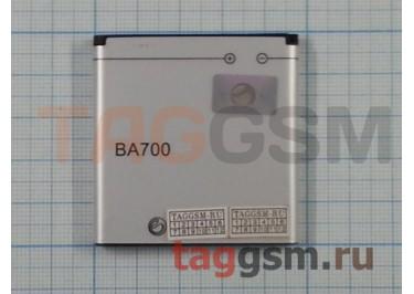 АКБ для Sony-Ericsson BA700 MK16 / MT11 / ST18 / ST21 / ST23 / C1504 / C1505 / C1604 / C1605 Xperia E / NEO / RAY / PRO / MIRO / TIPO, (в коробке), ориг