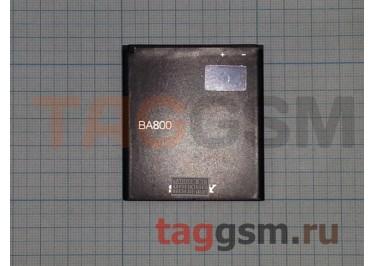 АКБ для Sony-Ericsson BA800 LT25 / LT26i / Xperia V / Xperia S, (в коробке), ориг