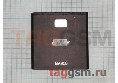АКБ для Sony-Ericsson BA950 Xperia ZR /  C5502 / C5503 / M36 / M36h, (в коробке), ориг