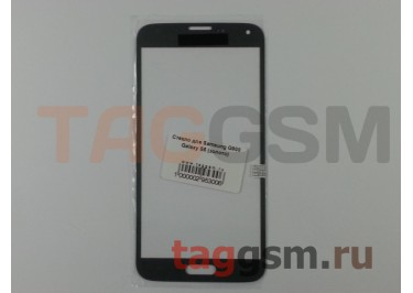 Стекло для Samsung G900 Galaxy S5 (золото)
