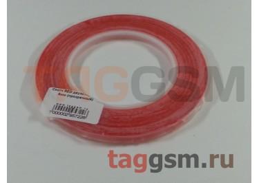 Скотч RED двухсторонний 6мм (прозрачный)