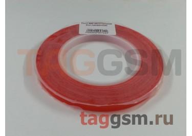 Скотч RED двухсторонний 9мм (прозрачный)