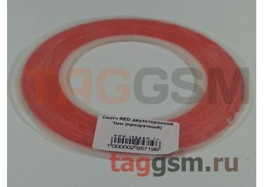 Скотч RED двухсторонний 1мм (прозрачный)