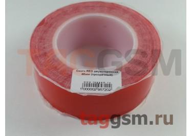 Скотч RED двухсторонний 45мм (прозрачный)