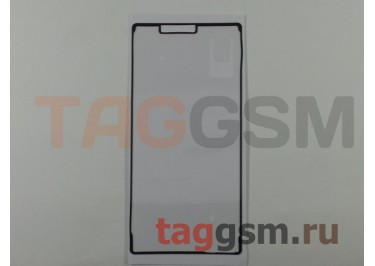 Скотч для Sony Xperia Z3 (D6603 / D6653) под дисплей