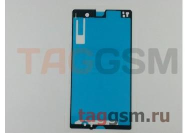 Скотч для Sony Xperia Z (L36h) под дисплей