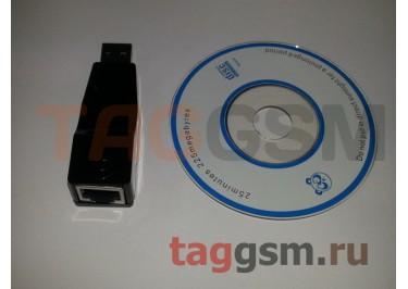 USB Lan-адаптер