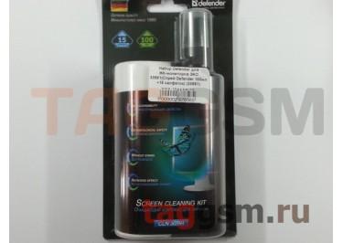 Набор Defender для ЖК-мониторов ЭКО 30591(Спрей Defender 100мл +15 салфеток) (30591)