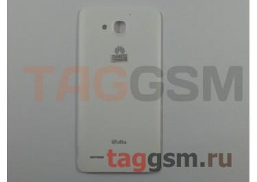 Корпус для Huawei G750 / 3X (белый)