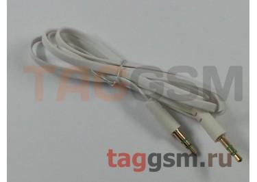 Аудио-кабель aux плоский белый