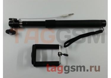 Держатель телескопический фото / видео / кнопка для сьемки Exployd EX-SF-00036 чёрный