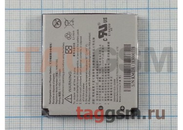 АКБ для HTC Touch Dual (P5500)