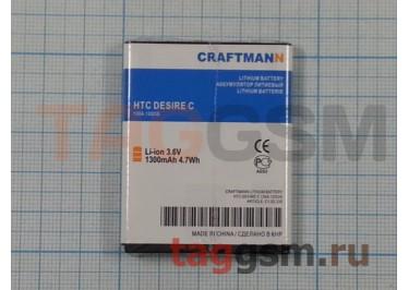 АКБ CRAFTMANN для HTC DESIRE C 1300mAh Li-ion