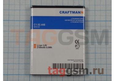 АКБ CRAFTMANN для HTC DESIRE 310 2100mAh Li-ion