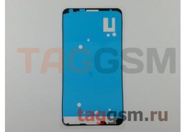 Скотч для Samsung N900 / N9000 / N9005 Galaxy Note 3 под дисплей