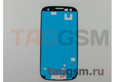 Скотч для Samsung i9300 Galaxy S3 под дисплей