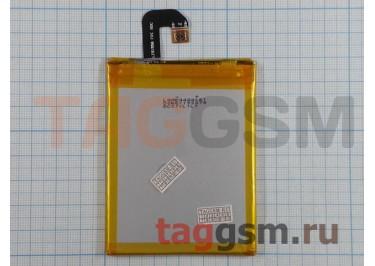 АКБ для Sony Xperia Z3 D6603 / D6633 (LIS1558ERPC) (тех.упак), ориг