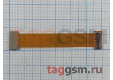 Шлейф для Samsung A700F / i9500 / N7000 / Galaxy A7 (2016) / S4 / Note (TEST LCD)