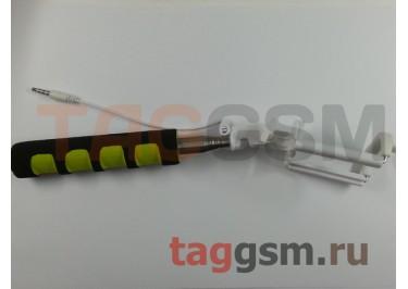 Палка для селфи (монопод) Q1, зеленый