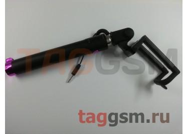 Палка для селфи (монопод) Selfie Stick, фиолетовый