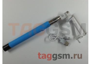 Палка для селфи (монопод) Z07-5F (Bluetooth), голубой