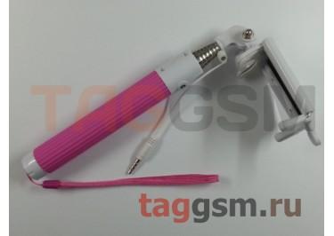 Палка для селфи (монопод) TS-208, розовый