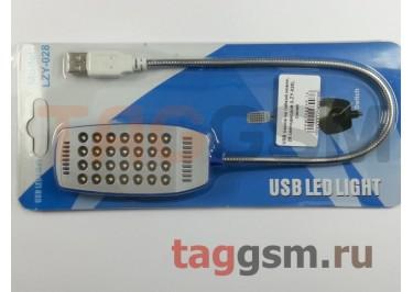 USB лампа на гибкой ножке, 28 светодиодов (LZY-028), синий