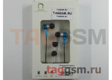 гарнитура MP3 KAPA'S  KP300 (синяя)