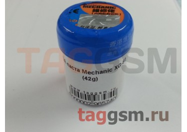 BGA паста Mechanic XG-50 (42g)