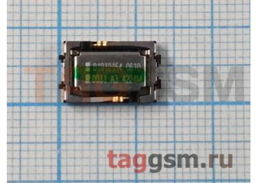 Динамик для Sony Xperia M / M Dual / acro S / ion / S / tipo (C1905 / C1904 / C2005 / LT26w / LT28i / LT26i / ST21i)