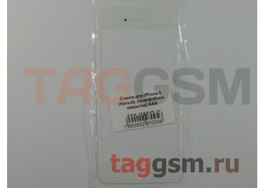 Стекло для iPhone 5 / 5C / 5S (белый), (олеофобное покрытие) ААА