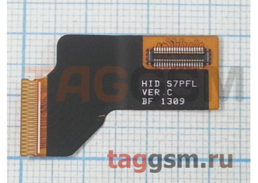 Шлейф для Huawei S7-301 под дисплей