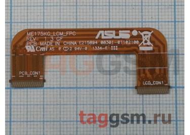 Шлейф для Asus MeMO Pad 7 (ME175) под дисплей