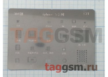 Трафарет BGA для iPhone 5 тип 2