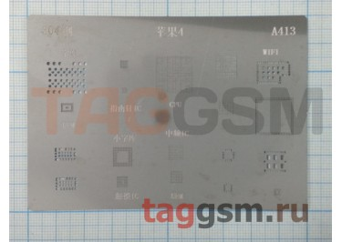 Трафарет BGA для iPhone 4 тип 2