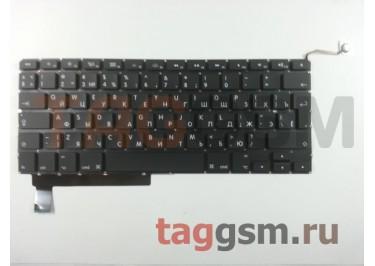 Клавиатура для ноутбука Apple MacBook Pro (A1286) (2009-2012)