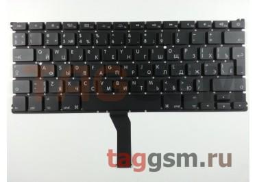 "Клавиатура для ноутбука Apple MacBook Air 13"" (A1369 / A1466)"